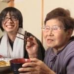 デイサービス施設NPO法人みつばのくろーばー代表堀内直也さん:U-29
