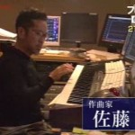 作曲家の佐藤直樹(音作りの職人)さんがプロフェッショナル仕事の流儀に