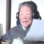 ラップおばあちゃん藤沢匠子さん(ふじさわたつこ)さん88歳がとってもステキ!