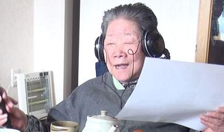 藤沢匠子さん