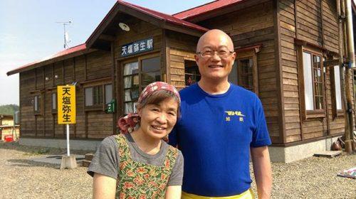 出典:http://www.tv-asahi.co.jp/rakuen/