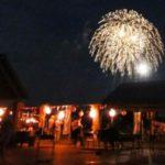 平尾台観光祭【なつはなび2016(北九州市小倉南区)】アクセスと夏休みイベントまとめ