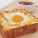 ジブリの大博覧会【六本木ヒルズ】カフェにラピュタパンや真っ黒バーガーが!