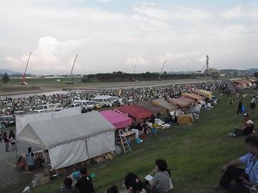 出典:http://blog.goo.ne.jp/syungiku123/