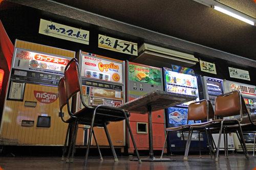 出典:http://jihanki.michikusa.jp/