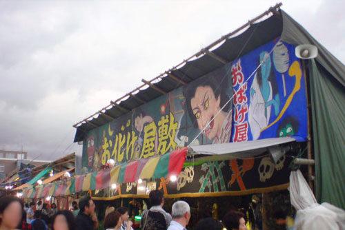 出典:http://japarider.blog57.fc2.com/blog-entry-197.html