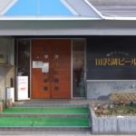 秋田の【わらび座】のレストランの場所や田沢湖ビールの通販方法は?劇場の場所や公演も