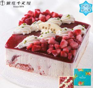 千疋屋クリスマスアイスケーキ