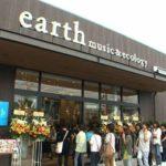 ストライプインターナショナルのアースミュージック&エコロジーの店舗の場所と通販まとめ