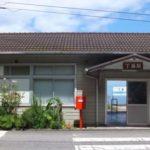 四国海だけの小さな駅下灘駅の行き方や口コミ・感想は?