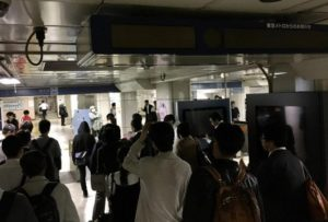 東京メトロ飯田橋駅 停電
