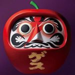 達磨林檎「ゲスの極み乙女。」のCDが5月10日に発売決定!
