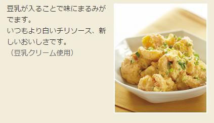 出典:http://www.fujioil.co.jp/fujioil/uss/menu/index.html