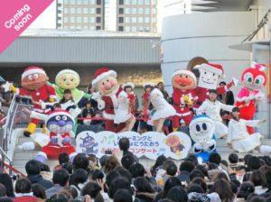 横浜クリスマスコンサート2016