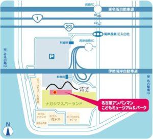 名古屋アンパンマンミュージアム駐車場