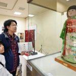 富士山三保子(ふじやまみほこ)と青い目の人形たち:NNNドキュメント