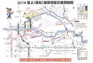 最上神社初詣2017交通規制