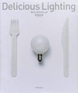 delicious-lighting