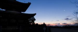 瑜伽山蓮台寺