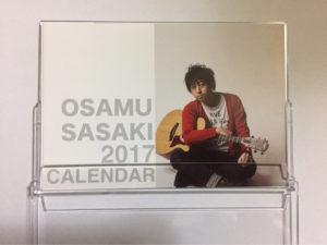 ササキオサムカレンダー01