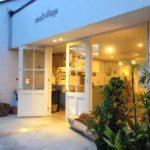 町田「しぜんの国保育園」のカフェ情報と入園方法や一時預かりについて:あさイチ