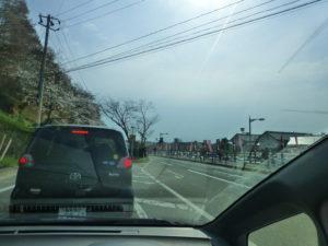 北上展勝地渋滞